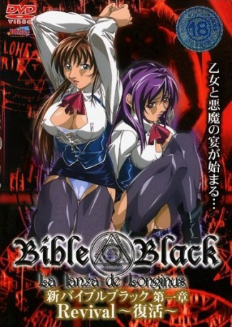 Bible black new testament ep 5